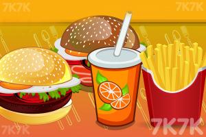 《汉堡快餐车》游戏画面1