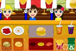 《汉堡快餐车》游戏画面3