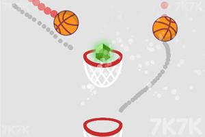 《画线篮球》游戏画面2