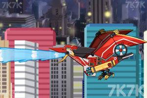 《组装机械消防翼龙》游戏画面2