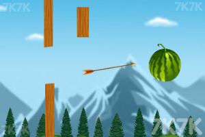 《射穿西瓜》游戏画面1