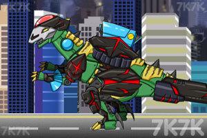 《组装机械直立龙2》游戏画面2