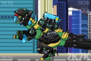《组装机械直立龙2》游戏画面3