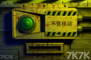 《逃出实验室2中文版》游戏画面2