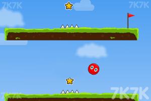 《微笑小红球》截图3