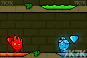 《冰娃与火娃》游戏画面3