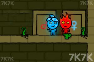 《冰娃与火娃》游戏画面1
