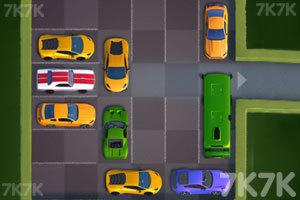 《汽车华容道》游戏画面2