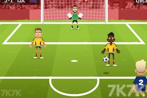 《2018世界杯足球赛》截图1