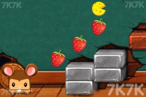《滚动的奶酪》游戏画面2
