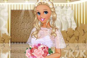 《夏日的婚礼》游戏画面3