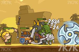 《矮人王国保卫战》游戏画面4
