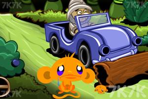 《逗小猴开心之世界旅行4》游戏画面7
