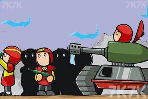 《策略防卫8中文版》截图2