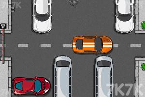 《疏通停车场》游戏画面3