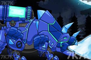 《组装机械三角龙3》截图4