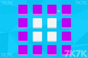《顏色方塊翻一翻》截圖2