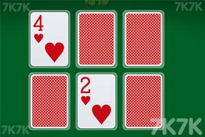 《卡牌翻翻看》游戏画面1