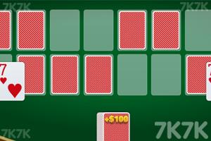 《卡牌翻翻看》游戏画面2