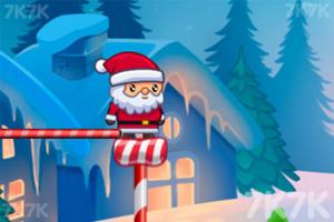圣诞老人搭桥回家