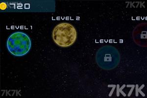 《太空防卫》游戏画面1