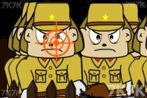 《保卫村子》游戏画面2