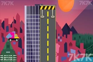 《飞行卡车》游戏画面2