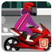 极速摩托车手