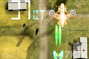 《空袭战机》游戏画面3