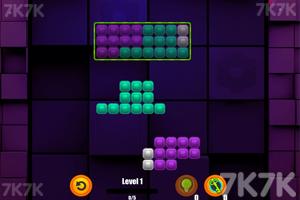 《方块之谜》游戏画面2