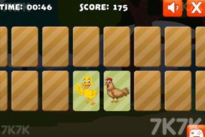 《家养动物记忆卡》游戏画面3