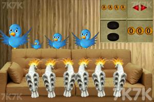 《救援可爱鸭宝宝》游戏画面2