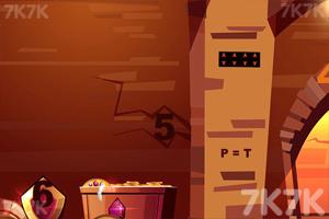 《圣堂武士的城堡》游戏画面1