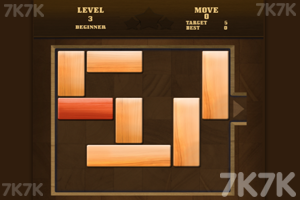 《木板华容道》游戏画面3