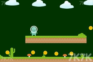 《外星人的冒险》游戏画面1