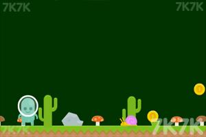 《外星人的冒险》游戏画面2