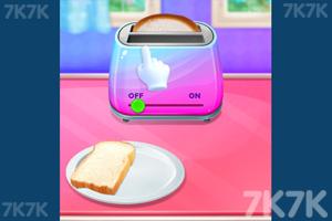 《艾利尔的早餐》游戏画面1