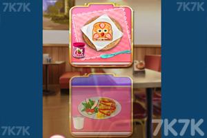 《艾利尔的早餐》游戏画面2
