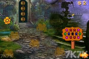 《救援越南女孩》游戏画面1