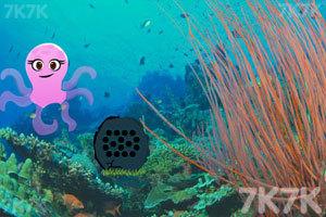 《救援海底章鱼》游戏画面3