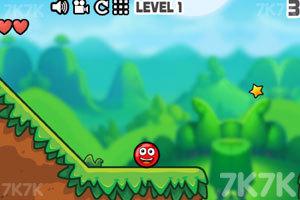 《小红球的大冒险》游戏画面2