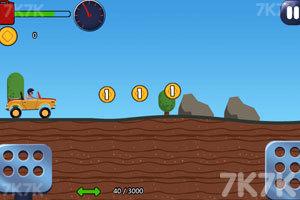 《登山赛车比赛》游戏画面3