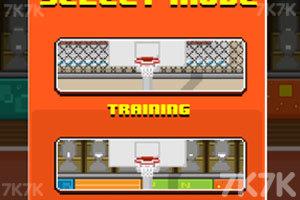 《定点投篮挑战赛》游戏画面2