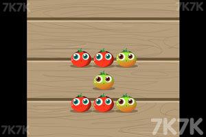 《压榨番茄》游戏画面3