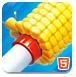 擼(lu)玉米