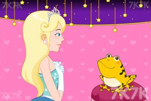 《公主配唇彩吻青蛙2》游戏画面3