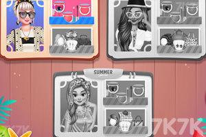 《夏末的时尚》游戏画面2