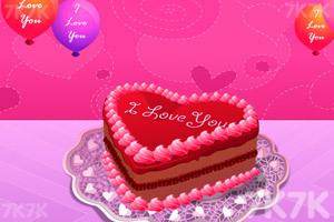 《包装浪漫情人节》游戏画面1