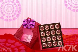 《包装浪漫情人节》游戏画面3