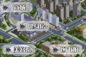 《7k7k重生之胖妞逆袭》游戏画面2